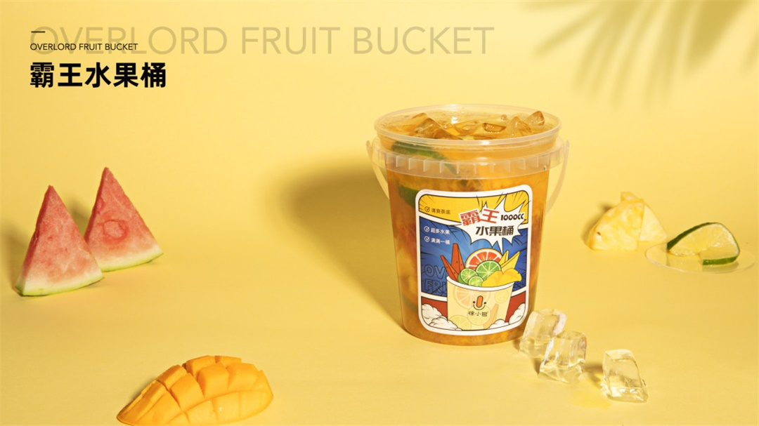 霸王水果桶